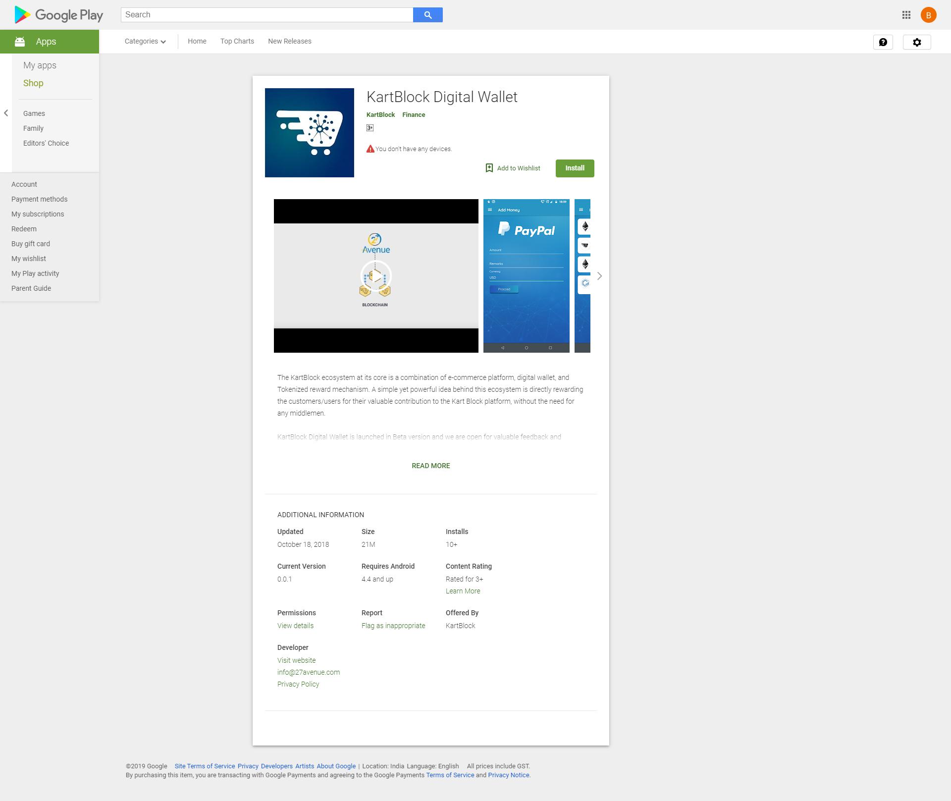 1kart-web-page